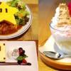 Mario Cafe