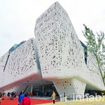 Tree-Like Building will Reduce Air Pollution